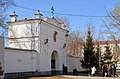 Екатеринбург Ново-Тихвинский монастырь ворота снаружи снесены.jpg