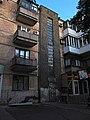 Житловий будинок, Карла Маркса, 36 03.JPG