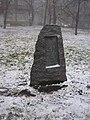 Закладной камень жертвам на бульваре Пушкина без таблички.jpg