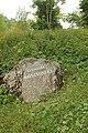 Камень памяці Касцюшкі. Залессе.JPG
