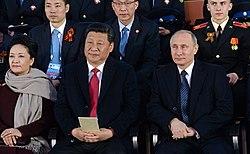 Российско-китайские отношения — Википедия