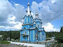 Кременец. Церковь Водвижения Честного Креста..jpg