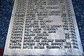Летичів. Меморіальний комплекс DSC 1553.jpg