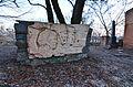 Макарів. Пам'ятник на місці розстрілу фашистами більше 300 мирних жителів у червні 1941 р.jpg