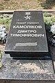 Меморіальний комплекс «Парк Слави» IMG 2429.jpg