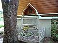 Место погребения губернатора Эстляндии князя С. В. Шаховского.JPG