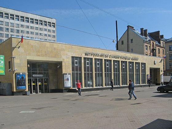 станции метро санкт-петербурга фото с улицы онлайн заявки на кредит во все банки челябинска