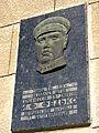 Миколаїв, старий залізничний вокзал. Тут знаходилась будівля, в якій у 1919 р. розміщувався штаб 58-ї дивізії, табличка.JPG