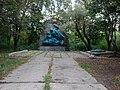 Могила воинов Южного фронта. г. Волноваха.jpg