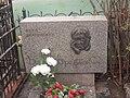 Могила писателя Виктора Драгунского.JPG
