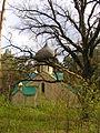Наталіївська садиба.JPG