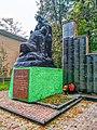 Олександрівка Пам'ятник землякам ВВВ 3.jpg