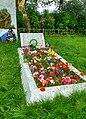 Олонецкий р-н, Ильинский, могила ГСС Леселидзе В.Н.jpg
