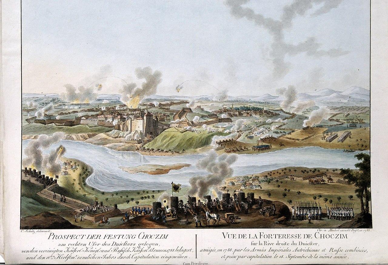 Осада Хотина русско-австрийской армией