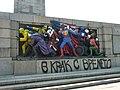 Паметник на Съветската армия 18.06.2011.jpg