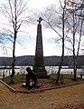 Памятник Г.И.Невельскому в городском сквере.jpg