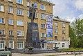 Памятник Ленину MG 5925.jpg