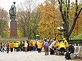 Парк імені Тараса Шевченка День людей похилого віку.JPG
