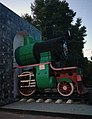 Паровоз С 212-30 № 7513,у локомотивного депо ст. Хабаровск-II 01.jpg