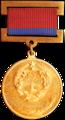 Почётный знак лауреата Государственной премии Азербайджанской ССР.png
