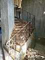 Природний заповідник «Єланецький степ» - Палац Природи - лестніца.jpg