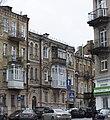 Рейтарська вул. 7.jpg