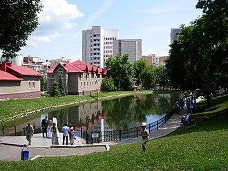 Sergey Aksakov - Aksakov garden in Ufa, named in honor of Sergey Aksakov