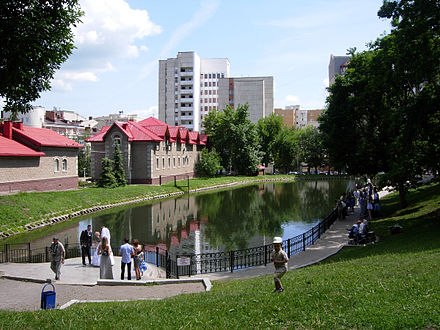 Aksakov garden in Ufa, named in honor of Sergey Aksakov