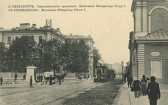 "Vyborgsky District, Saint Petersburg - Early 20th-century view of Bolshoy Sampsoniyevskiy prospekt (Rus. ""Greater Sampson's Avenue"") between Monument to Peter the Great and Saint Sampson's Cathedral"