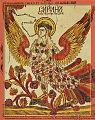 Сирин Лубочная картинка XVIII.jpg