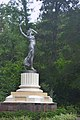 Скульптура Танцовщица Дендрарий Вехний парк.jpg