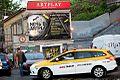 Такси в Москве.jpg