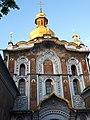 Троїцька Надбрамна церква в Києві.jpg