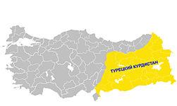 Турецкий Курдистан.jpg