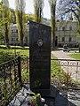Украина, Киев - Выдубецкий монастырь, могила Гандзюка.jpg
