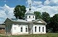 Церковь Андрея Стратиллата. Алексино.jpg