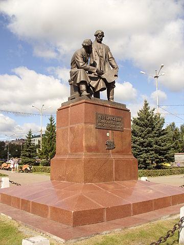 Нижний Тагил путеводитель отзывы
