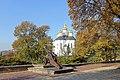 Чернігів Осінній Вал Дитинець літописного міста фото 05.jpg