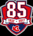 """Юбилейный логотип хоккейного клуба """"Старт"""".png"""