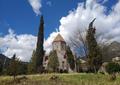 Սուրբ Գրիգոր Նարեկացի Եկեղեցի1298.png