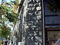 Տուն-թանգարան Երվանդ Քոչարի (4).JPG