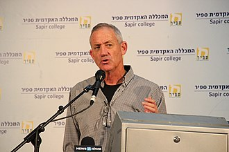 Israel Resilience Party - Benny Gantz at the Sderot Conference for Society, Sapir Academic College, 2015