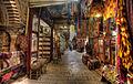 השוק של העיר העתיקה.jpg