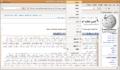 فايرفوكس-تدقيق إملائي.png