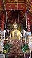 พระเจ้าแข้งคม pra chao khang khom 2.jpg