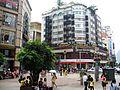 中国最美的商业街 - panoramio.jpg