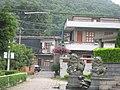 五竹 - panoramio (3).jpg