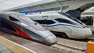 Shenzhen–Zhanjiang high-speed railway
