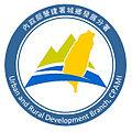 內政部營建署城鄉發展分署署徽.jpg