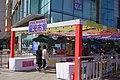 北京市中关村欧美汇星光市集.jpg